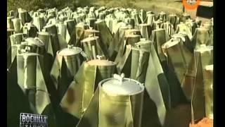 Военная тайна - Война в Ингушетии, Украина, Чечня