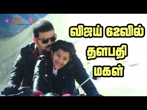 Vijay Daughter Divya To Sing In Vijay 62?