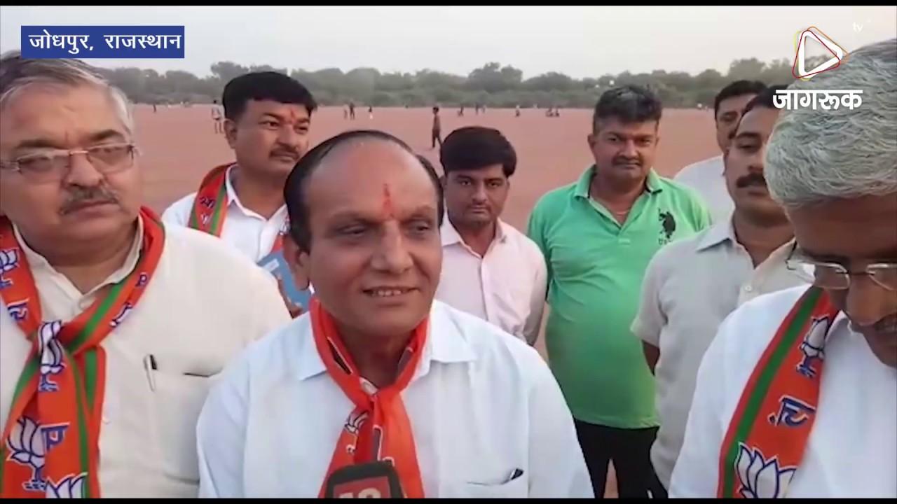 जोधपुर : 3 दिसम्बर को जोधपुर आएंगे प्रधानमंत्री मोदी