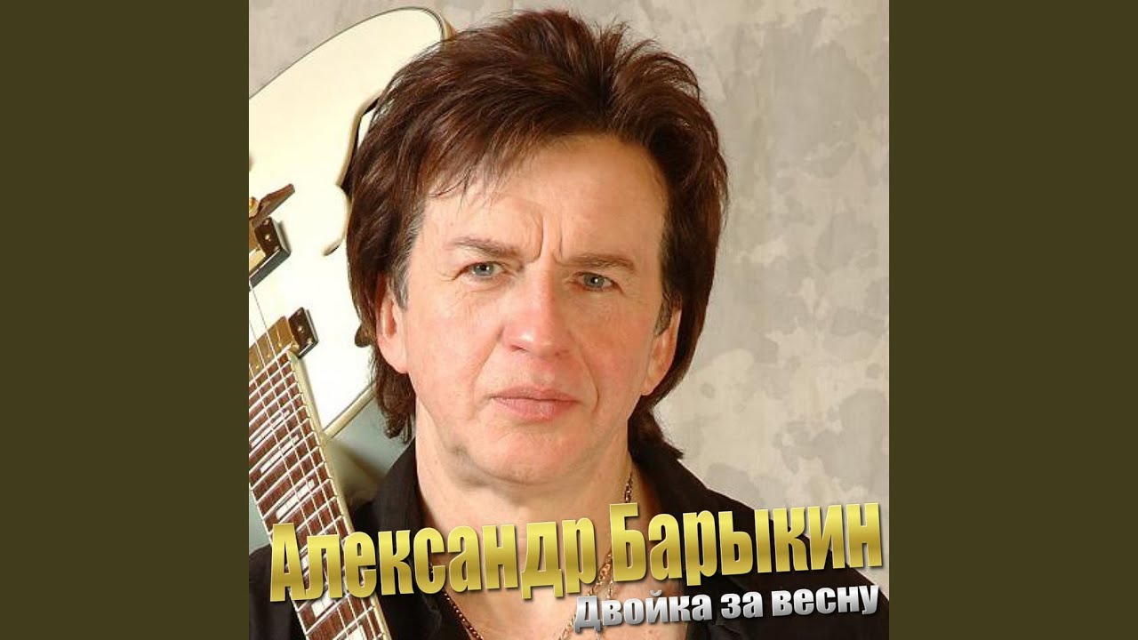 The latest video footage with Alexander Barykin appeared on the Internet 03/27/2011 68