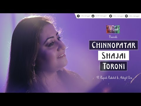 chinnopatar-shajai-toroni-(music-video)- -rupali-rakshit-&-abhijit-sen- -rabindra-sangeet-[4k]