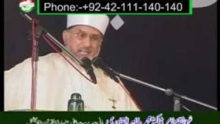 Etikaaf City Lahore Pakistan Allah walon ki Bastee with Huzur Shaykh ul Islam by www.sagetahir.tk