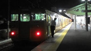 JR山陽本線 西阿知駅に普通電車到着