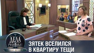 Дела судебные с Еленой Кутьиной. Новые истории. Эфир от 23.11.20