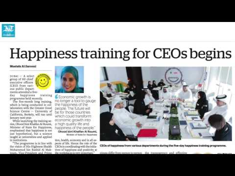 UAE begins happiness training for top CEOs