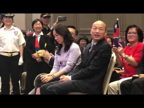 洛杉磯華僑歡迎韓國瑜 市長來美國南加州參訪及公開演講 - 06