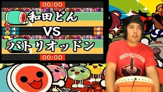 ABM: Taiko No Tatsujin Ps2 Gameplay!! *HARDEST MINI GAME* HD