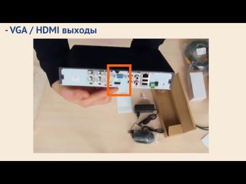 Купить готовые комплекты видеонаблюдения в интернет