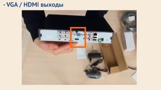 AHD комплект видеонаблюдения на 1 купольную камеру CoVi Security HVK 1002 AHD KIT(Товар на сайте ..., 2015-12-22T09:01:12.000Z)