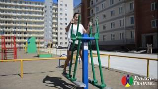 Лыжник - уличный спортивный тренажер(Уличный спортивный тренажер - лыжник. Этот и другие тренажеры вы можете купить на сайте energy-trainer.ru., 2016-06-29T03:00:50.000Z)