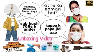 Shopclues online shopping review part 1 | Shopclues haul | Shopclues Unboxing Video | Unboxing Video screenshot 5