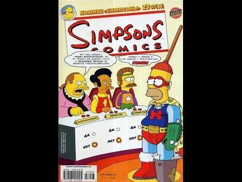 Обзор комикса The Simpsons (Симпсоны ) № 65  Издательство ИДК комикс