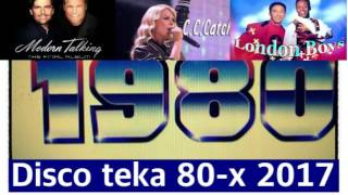 80s 신나는 유로댄스 1집 Disco teka-80x Eurodance Modern Talking&CC Catch&London Boys Mega Mix