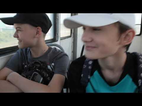 Зона отчуждения ( сериал для подростков) Серия 1.