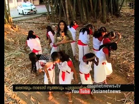 Kerala Tribal arts Performance by Meenangadi Govt: HSS | Kerala School Kalolsavam 2016