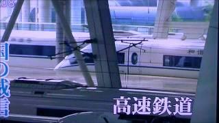 中国高速鉄道事故  ― 先頭車両、重機で破壊 - 土に埋める