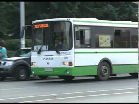 В Ярославле меняется расписание двух автобусов