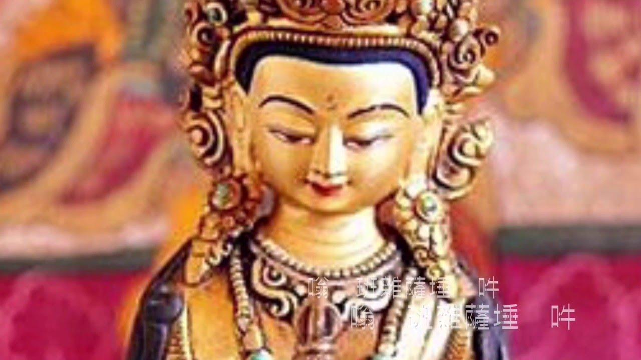 金剛薩埵心咒108遍 Vajrasattva