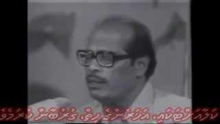 Aye mere pyaare watan Manadey live with Dhivehi subs