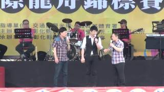 Download lagu 2015.6.20  蔡佳麟~彰化鹿港慶端陽龍舟賽