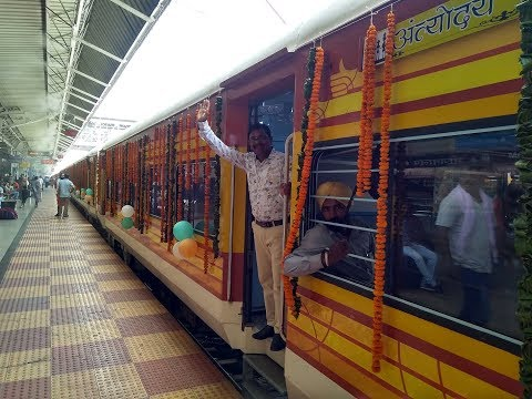 Durg Firozpur Antyodaya Express Inauguration