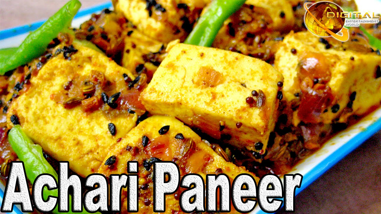 Achari paneer cooking recipes desi continental recipes hd achari paneer cooking recipes desi continental recipes hd video food court forumfinder Image collections