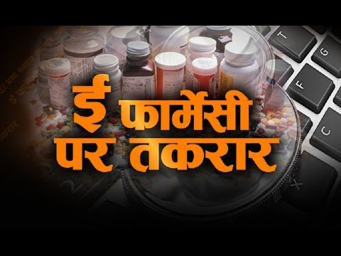 """Big Fight Live """"Arguments over E Pharmacy"""" Part 1, Wednesday 14 October 2015"""