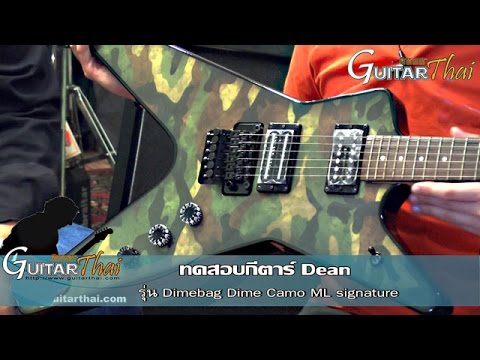 Dean Dimebag Dime Camo ML Sinature Review By Guitarthai
