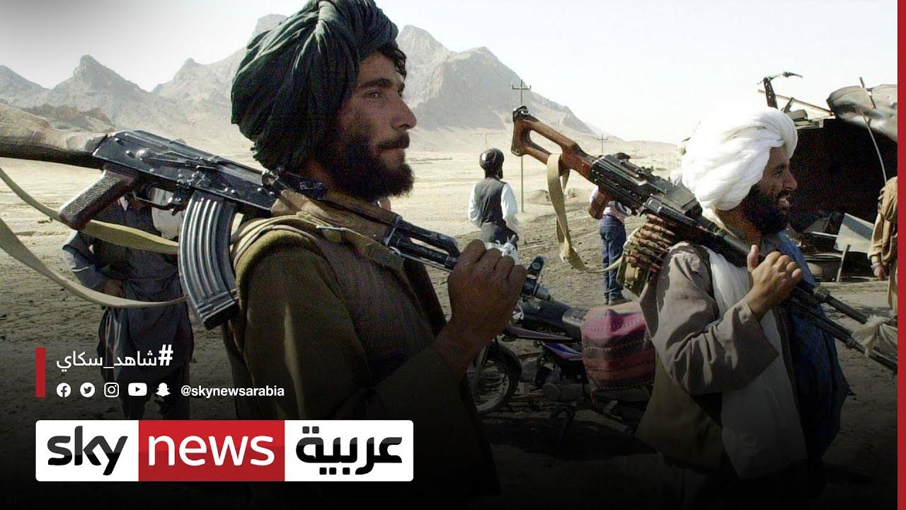 تجدد الاشتباكات بين قوات الحكومة وطالبان في ولاية هلمند  - نشر قبل 4 ساعة