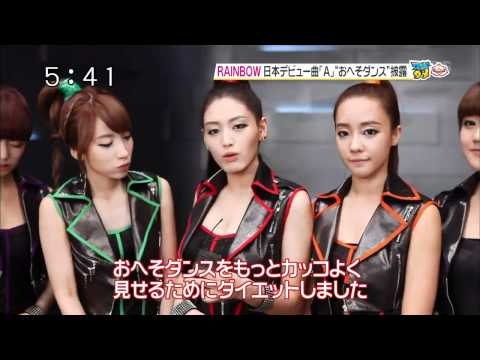 Rainbow-A PV Notice Japanese Ver.