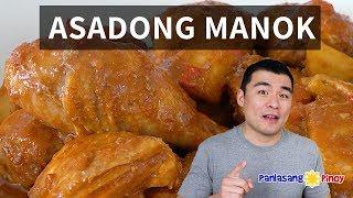 Asadong Manok - Panlasang Pinoy