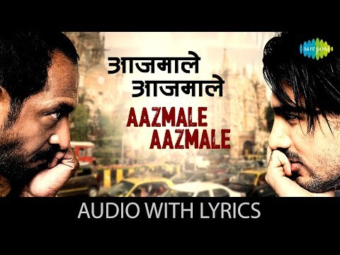 Lyrical Of Aazmale Aazmale From Taxi No. 9211   आज़माले आज ख़ुद को आज़माले के बोल   John Abraham