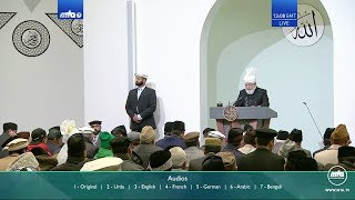 Friday Sermon 1 November 2019 (Urdu): European Tour 2019 : A Review