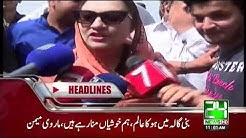 News Headlines | 11:00 AM | 11 August 2017 | 24 News HD
