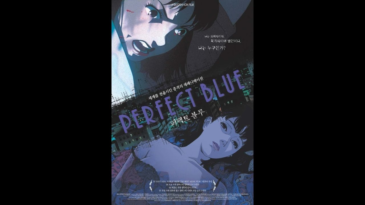 """Download Satoshi Kon's """"Perfect Blue"""" (1997) film discussed by Inside Movies Galore"""