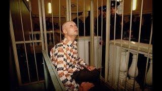 Как Чикатило провёл последний день на свободе