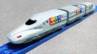 Repeat youtube video プラレール 新幹線 N700系R編成レインボーラッピング - Tomy Plarail Shinkansen