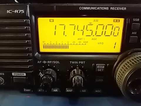 17745 kHz: BBC, via Dhabbaya UNITED ARAB EMIRATES