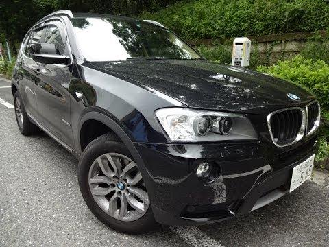 2012 BMW X3 20 Black With Beige Leather