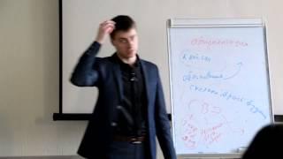 Тренинг по продажам  Техника СВЭ, демонстрация экспертности