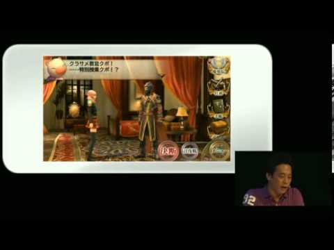 Final Fantasy Agito demo shows off gameplay