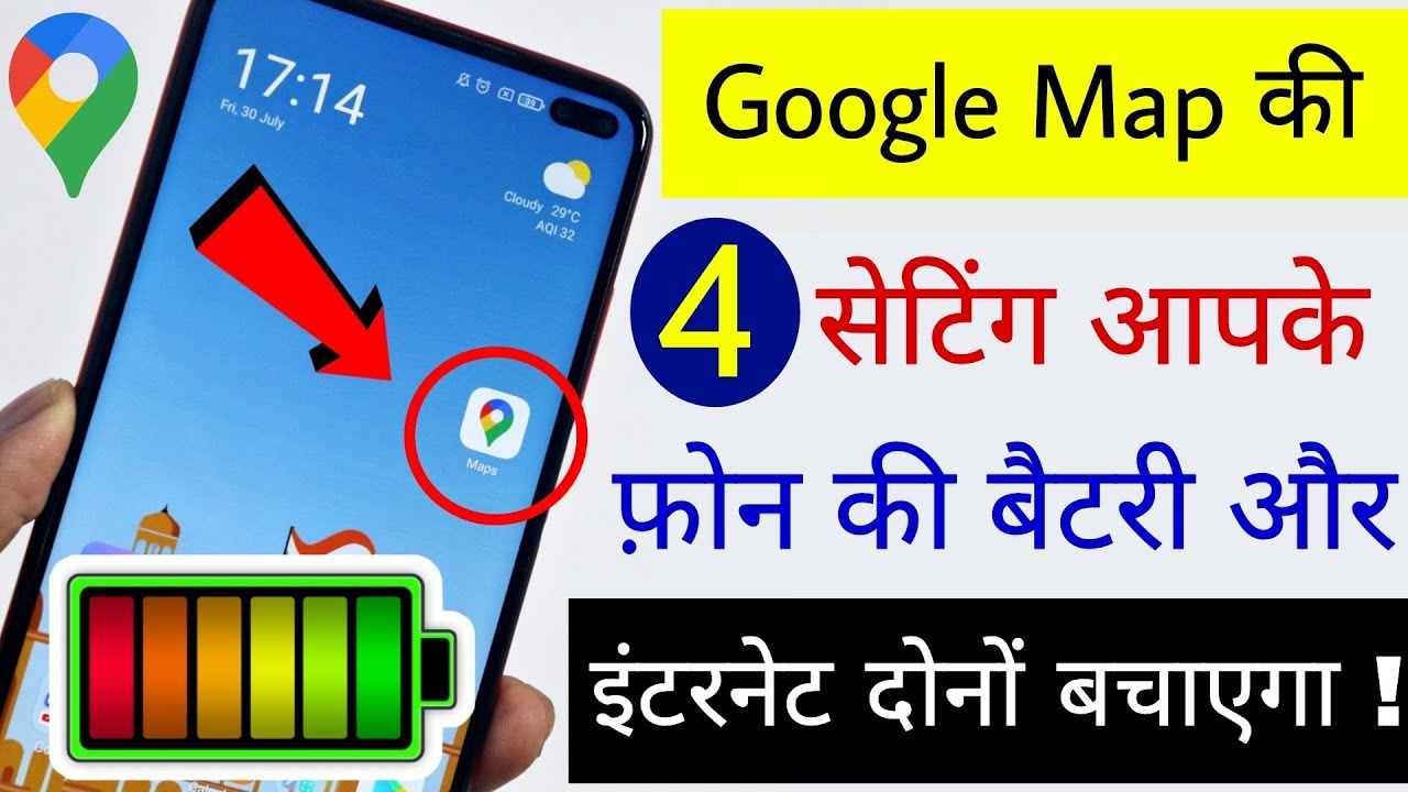 Google Map 4 Secret Features   Save Battery and Internet