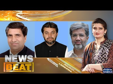 Election Se Pehle Siyasi Gehma Gehmi | News Beat | Paras Jahanzeb | SAMAA TV | 01 April 2018