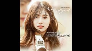 "[Audio] 160701 수지(Suzy) - Ring My Bell ""함부로 애틋하게""(Uncontrollably Fond) OST 함틋"