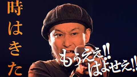 Sp ガガガ