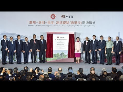 Carrie Lam: New era for Hong Kong as city's first high-speed rail opens