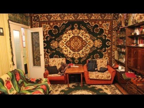 Откуда пошла традиция вешать ковры на стену