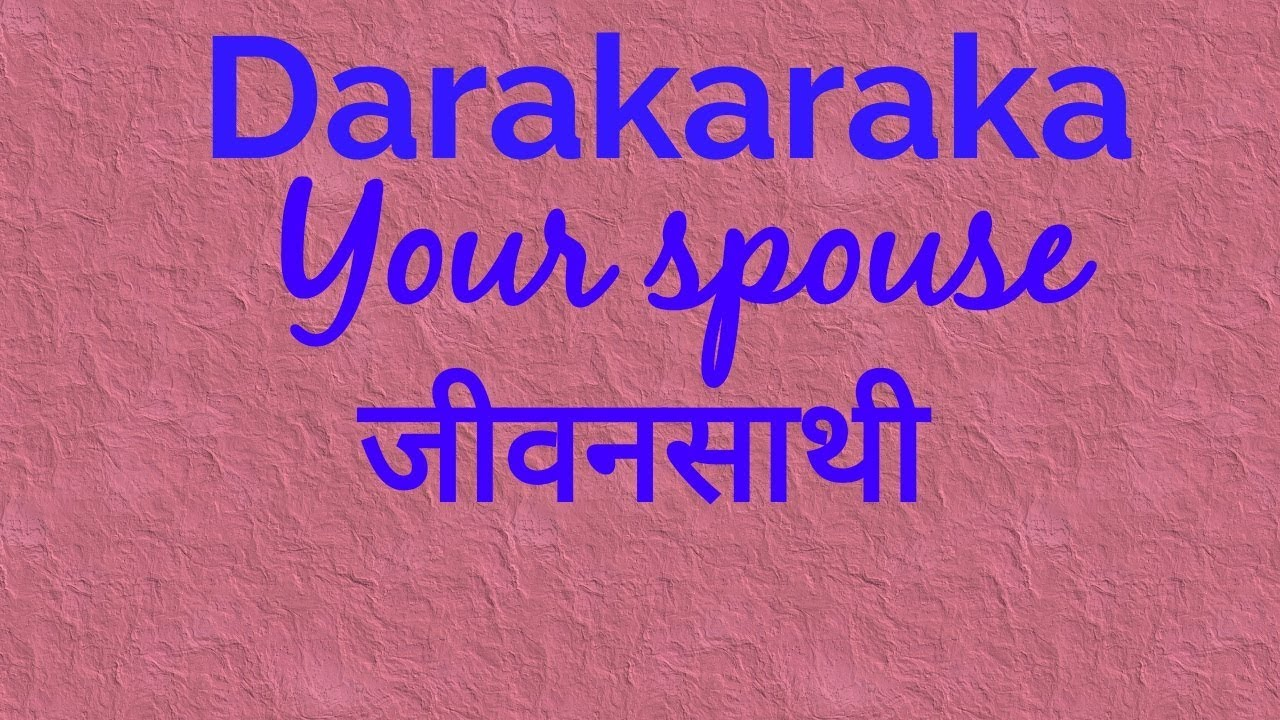 Darakaraka/Jeevan Saathi/ Know your spouse in Jaimini