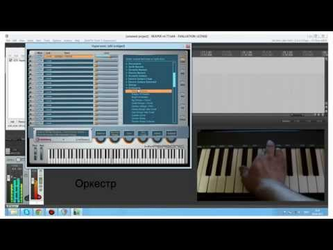 Урок №2. Как подключить к компьютеру и настроить Midi клавиатуру?