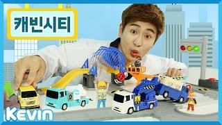 캐빈의 월드카씨티 시리즈 자동차와 찻길 놀이 장난감 놀이 l 캐리 앤 플레이